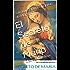 El Secreto de Maria: Clasicos Catolicos