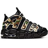 Nike Air More Uptempo Qs (ps) Little Kids