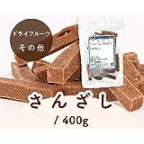 さんざし/400g TOMIZ/cuoca(富澤商店) ドライフルーツ その他 その他ドライフルーツ