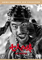 七人の侍(2枚組)[東宝DVD名作セレクション]