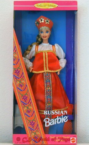 Barbie Dolls of the World Collector Edition Russian Barbie (1996)