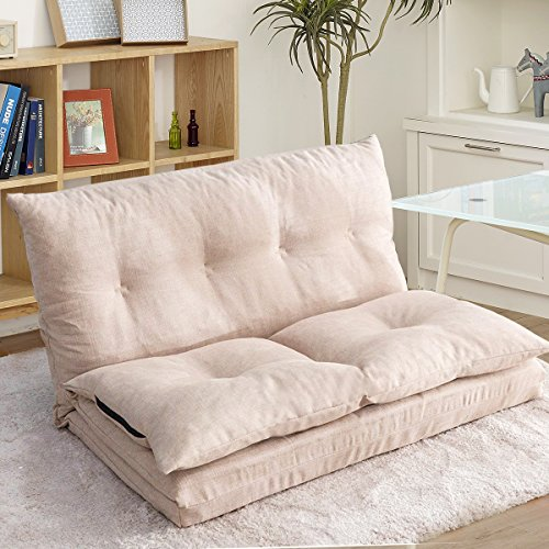 Merax Adjustable Fabric Folding Chaise Lounge Sofa Chair Floor Couch (Beige)