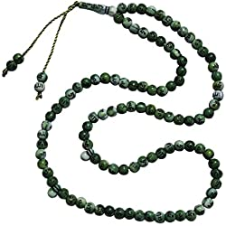 Marble Green Plastic Tasbih with Allah Muhammad Beads - 7mm Muslim Prayer Beads Rosary