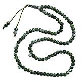 Marble Green Plastic Tasbih with Allah Muhammad Beads - 7mm Muslim Prayer Beads Rosary