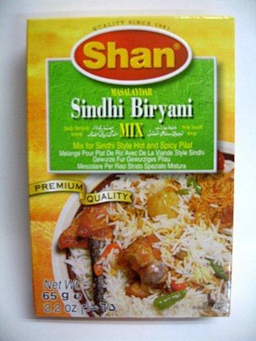 biryani rice - 8