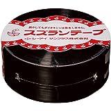 スズランテープ 470m 黒