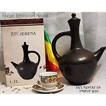 Amazon com | Traditional Ethiopian Clay Coffee Pot (Jebena/Jabana