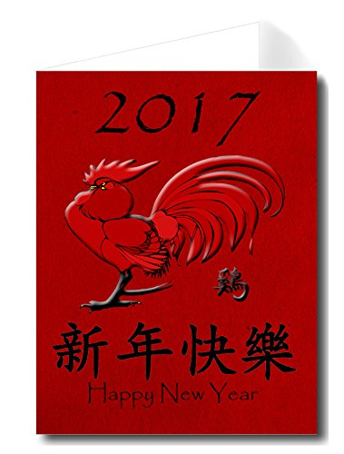 Happy New Year & Calligraphy - Year of the Rooster 2017 Note Card Set of 5 with Speckled Red Background