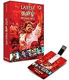 Music Card: Tamil Smash Hits - 320 kbps MP3 Audio (4 GB)