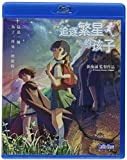 Chinese Anime