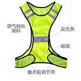 JTRAIL-Reflective vest night run harness riding vehicle tools reflector outdoor safety clothes