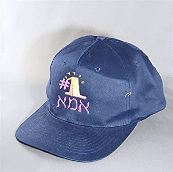 97e65a5dd1029 Image Unavailable. Image not available for. Color  Baseball Cap  1 Mom - In  Hebrew- Personalized ...