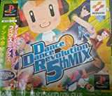 Dance Dance Revolution 5th Mix [Japan Import]
