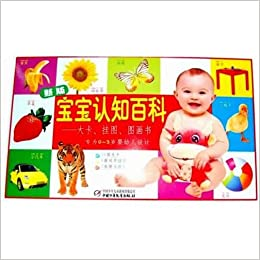 3f64ff25241 New Cognitive Encyclopedia for Babies-Large Card. Flipchart. Picture Book  (Chinese Edition)  ben she  9787500791379  Amazon.com  Books