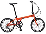 "New 2015 Dahon Speed D8 20"" 8 Speed Folding Bike (Tangerine)"