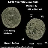 1,000 Year Old Christ Coin. Jewel Cross. Michael The Paphlagonian. Unique Gift. - Novelty