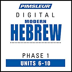 Hebrew Phase 1, Unit 06-10