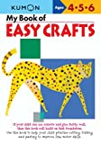 img - for My Book Of Easy Crafts book / textbook / text book