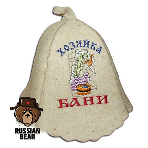 RussianBear White Wool Hat for Sauna Banya Bath House Sauna Mistress Head Protection