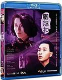 ROUGE Blu-Ray (Region A) (English Subtitled) Leslie Cheung, Anita Mui