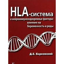 HLA-sistema i neyroimmunoendokrinnye faktory. Vliyanie na beremennost i rody