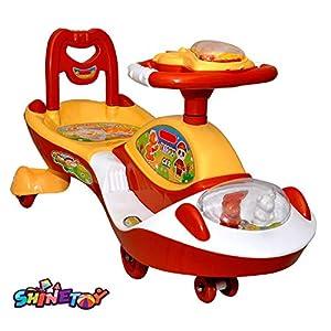 SHINETOY™ Entertain Kids Happy Fancy...