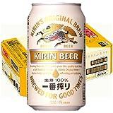 キリン 一番搾り 350ml 缶 1ケース (24本入)