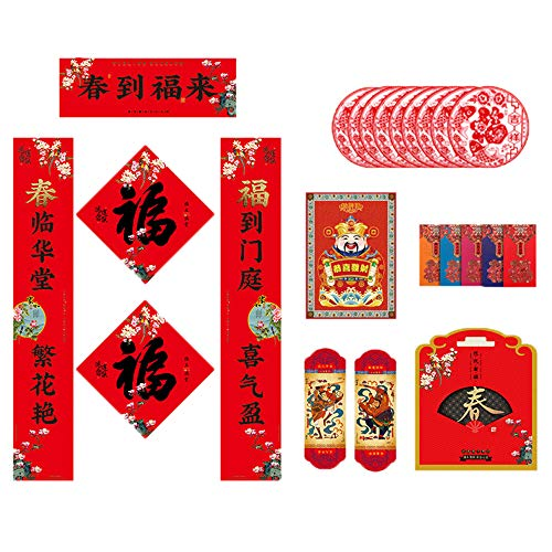 Traditional Chinese New Year Decorations (Meitinalife Chinese Couplet Set Chinese Couplets Fu Decoration 2020 Traditional Chinese New Year Couplet Paintings Decorations Spring Festival Couplets Sticker Paper Chinese Fu Decoration (Style)