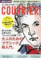 COURRiER Japon (クーリエ ジャポン) 2012年 09月号 [雑誌]
