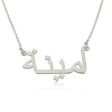 Amazon arabic name necklace personalized name necklace 925 amazon arabic name necklace personalized name necklace 925 sterling silver custom made with any name 14 inches jewelry aloadofball Image collections