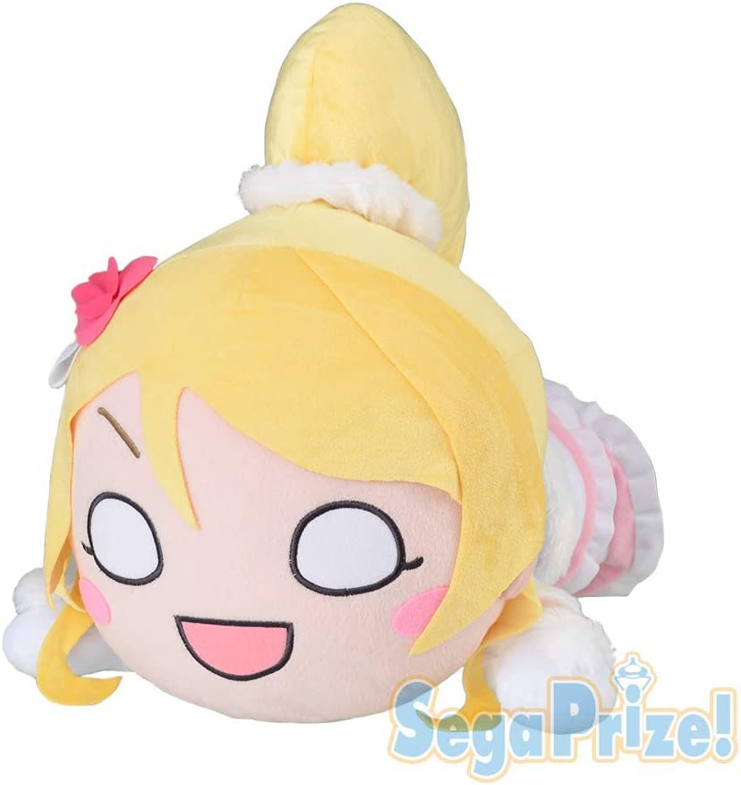 Love Live Mega Jumbo Nesoberi Plush Doll NOZOMI TOJO Japan 40cm
