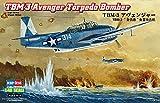 Hobby Boss TBM-3 Avenger Torpedo Bomber Airplane Model Building Kit