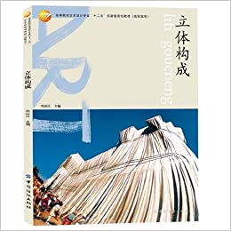 Book The AP economics leads to learn and takes examinations guidebook (Chinese edidion) Pinyin: AP jing ji xue dao xue yu ying kao zhi nan
