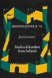img - for Medieval Ketubot from Sefarad (Hispania Judaica) book / textbook / text book