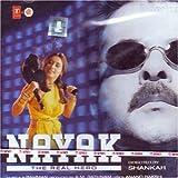 Nayak (A.R.Rahman/ Oscar Winner For Slumdog Millionaire / Indian Music)
