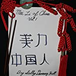 Mei Li of China Vol 1 Illustrated Edition: Volume 1 | Sally Hull