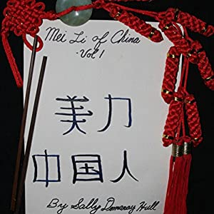 Mei Li of China Vol 1 Illustrated Edition Audiobook