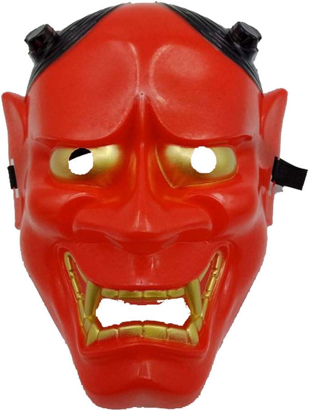 Evil Oni Noh Hannya Mask Necklace Vintage Prajna Ghost Red Resin Pendant Mask