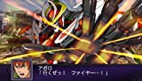 Dai-2-Ji Super Robot Taisen Z Hakai-hen PSP Game (Region Free) (Japan Version) No English Language or Manual