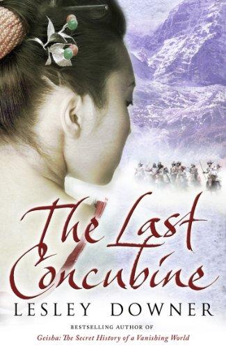 The Last Concubine: The Shogun Quartet, Book (Empress Orchid)