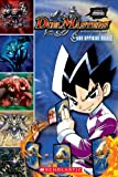 Official Guidebook (Duel Masters)