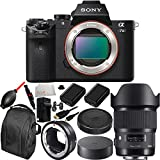 Sony Alpha a7 II Mirrorless Digital Camera with 20mm f/1.4 DG HSM Art Lens for Canon EF & MC-11 Mount Converter/Lens Adapter (Sigma EF-Mount Lenses to Sony E) 19PC Accessory Kit. Includes 2 Replacement FW-50 Batteries + MORE