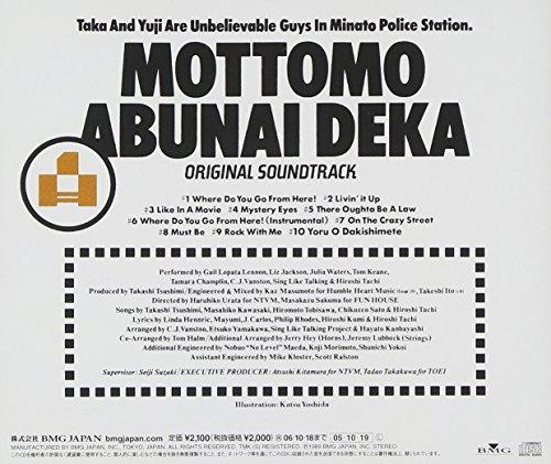 Mottomo Abunai Deka (Original Soundtrack)