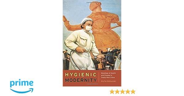 hygienic modernity rogaski ruth