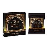 SWISSARABIAN Oud Al Arais Bakhoor (40g) Incense