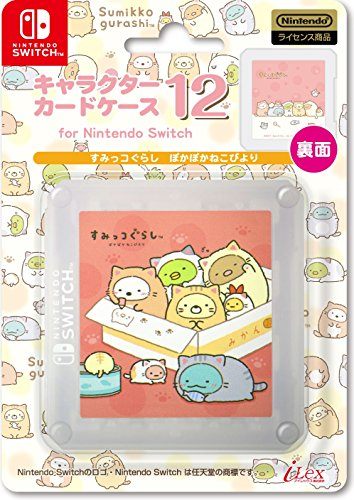 Nintendo and San-X Official Kawaii Nintendo Switch Game Card Case12 -Sumikko Gurashi (Things in the Corner) Sunny Days-