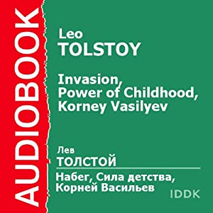 Invasion, Power of Childhood, Korney Vasilyev [Russian Edition] Audiobook