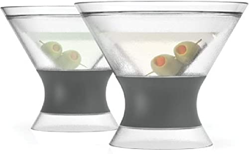 HOST Freeze Insulated Martini Cooling Cup