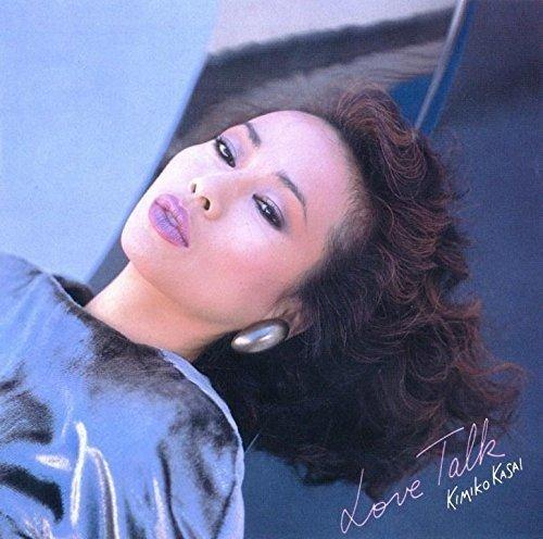 CD : Kimiko Kasai - Love Talk (Japan - Import)