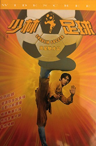 SHAOLIN SOCCER DVD WIDESCREEN VERSION A STEPHEN CHOW FILM by PATRICK TSE WIN B01GUP91Q2